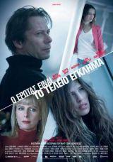 L_amour_est_un_crime_parfait_poster