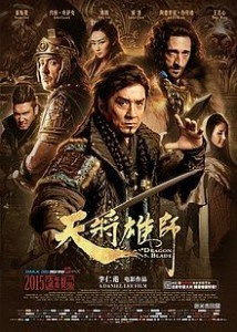 Download dragon blade movie