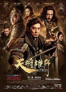 Download dragon blade movie