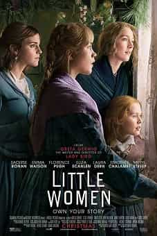 Little Women 2020